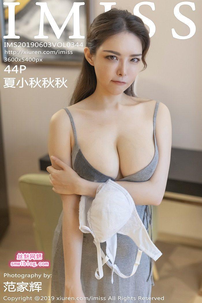 [IMISS爱蜜社]2019.06.03 VOL.344 夏小秋秋秋[44+1P/194M]